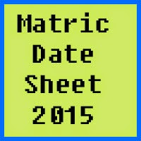 BISE Boards Matric Date Sheet 2017