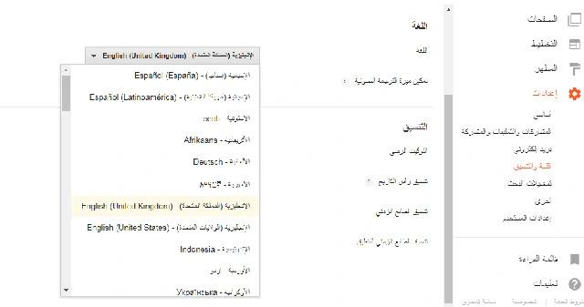 شرح قالب ليفون بالتفصيل من افضل قوالب بلوجر علي الانترنت