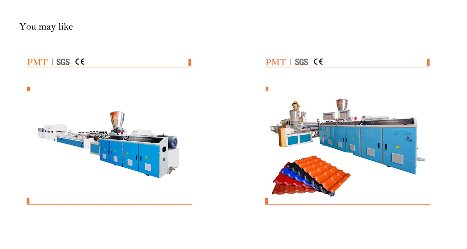 PVC pipe corrugated drainage pipe production line, PVC pipe machine, Corrugated pipe machine