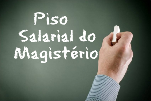 Pentecoste: Prefeito envia à Câmara projeto de reajuste do piso salarial do professor