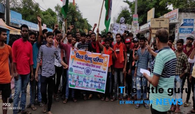 शहीद सैनिकों और सुशांत सिंह राजपूत की आत्महत्या के विरोध में निकाला कैंडल मार्च