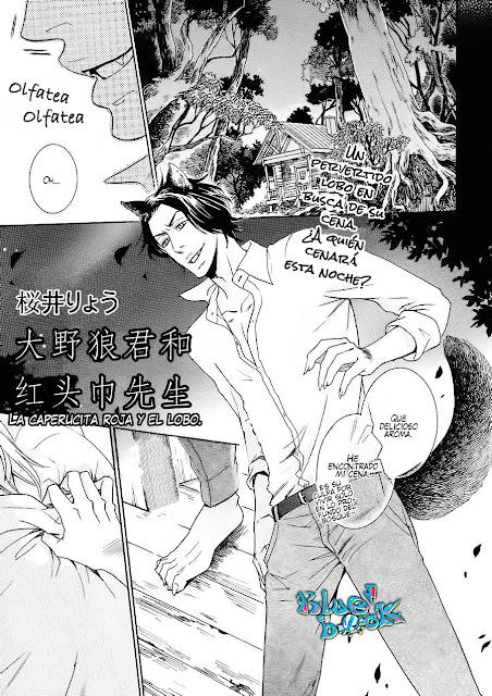 Ookami-kun to Akazukin-san ()