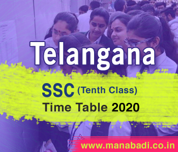 TS SSC Time Table 2020, AP 10th class time table