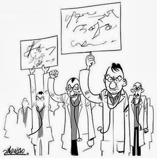 Doctors on strike fun humor grafico comic