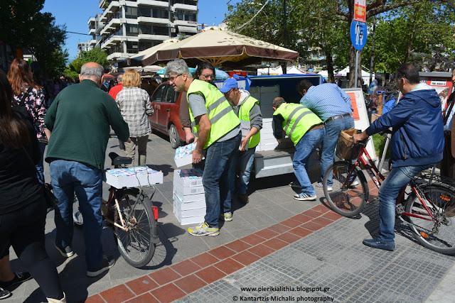 Εθελοντική Ομάδα Δράσης Πιερίας: Βίντεο από την διανομή παιδικών τροφών σήμερα το μεσημέρι στους κατοίκους της Κατερίνης