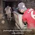 အေးငြိမ်း - မြန်မာပြည်မှ အလုပ်သမားများ၏ ဘဝ