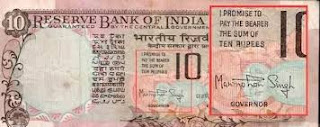 thearticals.com | भारतीय रिजर्व बैंक(आरबीआई)  के बारे में रोचक तथ्य | Interesting facts about Reserve Bank of India (RBI)