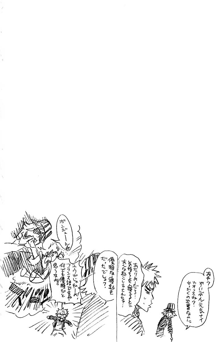Bleach chapter 245 trang 20