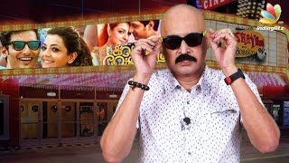 Kavalai Vendam Movie Review   Kashayam with Bosskey   Jiiva, Kajal Agarwal, Sunaina
