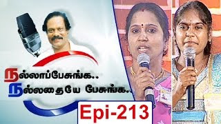 Circumstances or Individuality brings Success ? | Leoni Pattimanram – #213 | Kalaignar TV