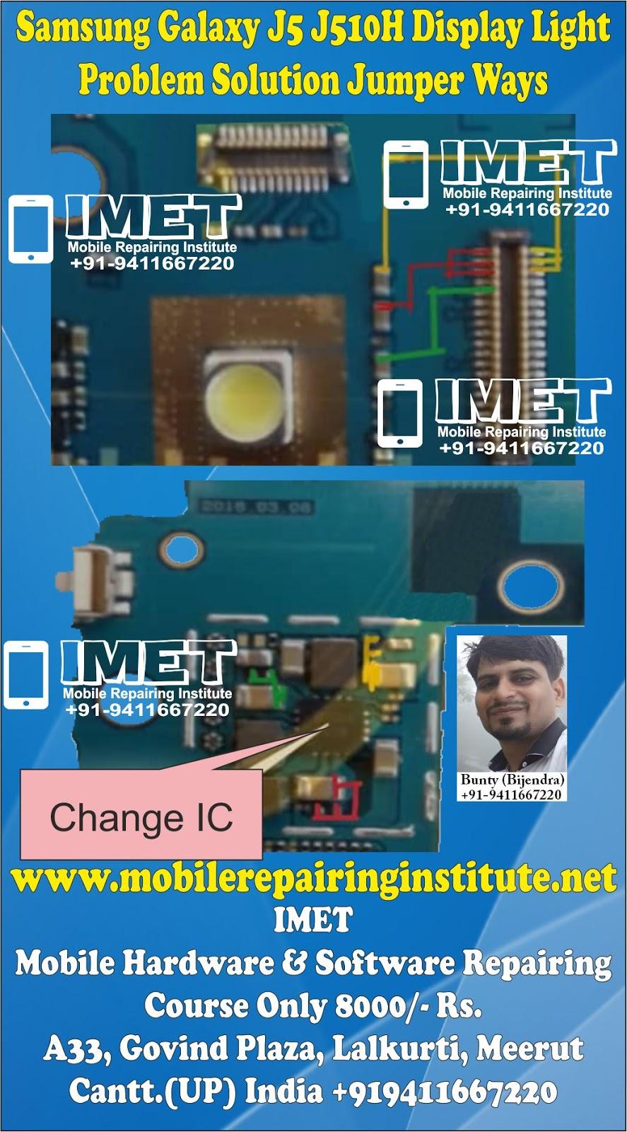 Samsung Galaxy J5 J510H Display Light Problem Solution Jumper Ways