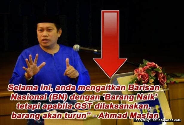 Ahmad Maslan Lucu
