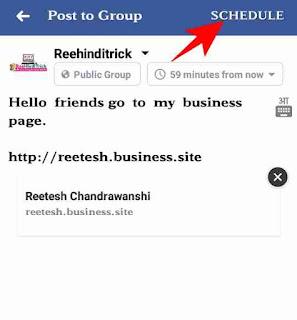 Facebook me schedule post kese kare 5