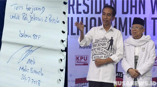 Ahok Jadi Juru Kampanye Jokowi - Ma'ruf, Berkah Apa Musibah?