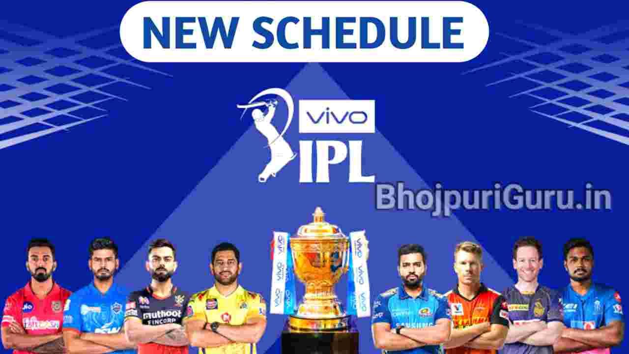 IPL 2021 New Schedule, IPL Time Table & Match list, IPL 2021 Points Table, Venue - Bhojpuri Guru
