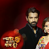 Another Fact About Story Iss Pyaar Ko Kya Naam Doon 3 Revealed