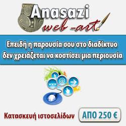 www.anasazi-webart.com