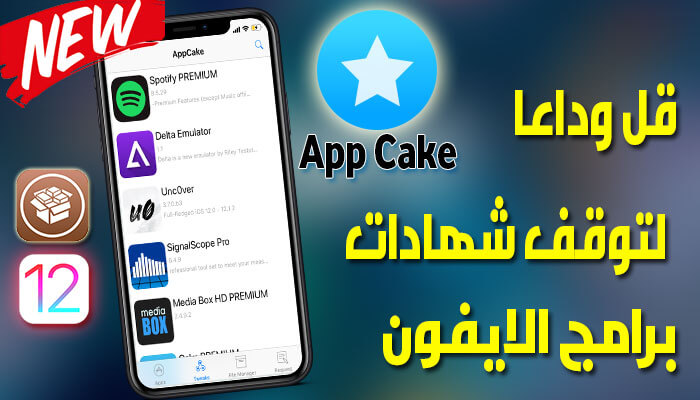 https://www.arbandr.com/2019/10/Tweaked-Apps-Games-FREE-iOS12-12.4-11-NO-Revoke-iPhone-iPad-with-AppSync.html