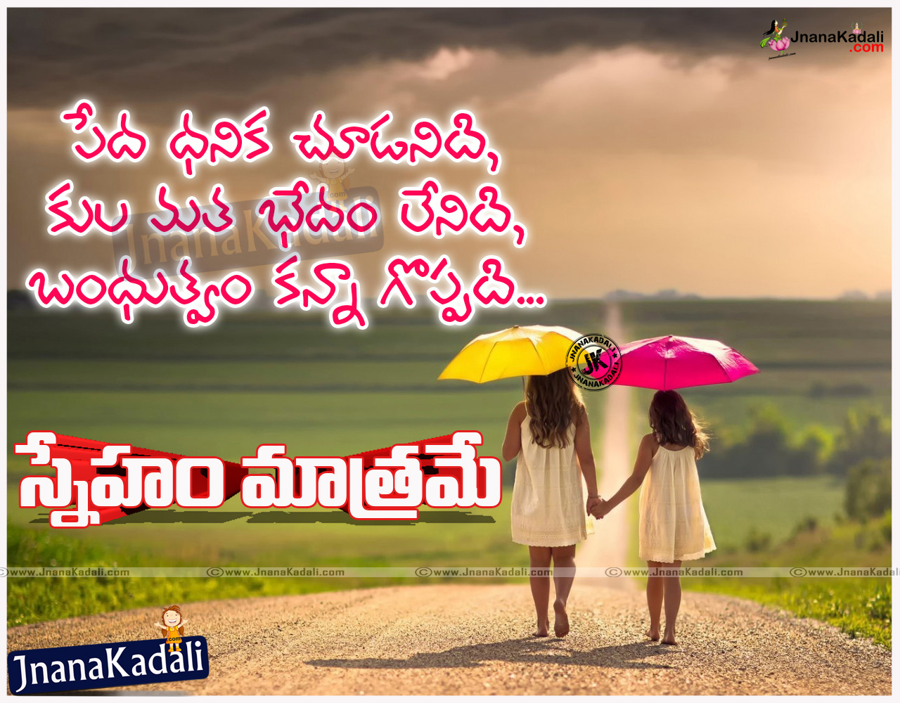 Best Friendship Quotes In Telugu Wallpapers Best Hd Wallpaper