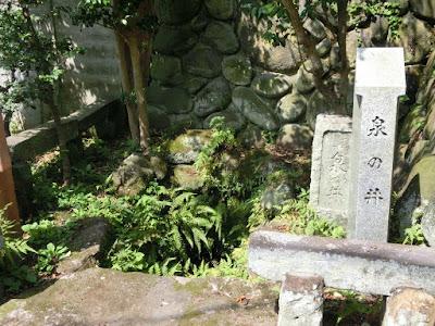 鎌倉十井:泉ノ井