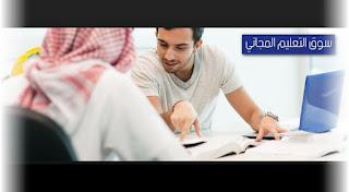 منح دراسية في الامارات للوافدين وللمواطنين مجانا 2018 , يُسعدنا أعزائي القراء أن نقدم لكم من خلال هذا المقال على موقع سوق التعليم المجاني مجموعة من أهم المعلومات حول منح دراسية مجانية, منح دراسية مجانية  في الامارات 2018, منح دراسية في الامارات للمواطنين 2018, منح دراسية للوافدين في الإمارات,منح دراسية في الامارات,منح دراسية في الامارات للوافدين,منح دراسية في الامارات 2018,منح دراسية في الامارات للمواطنين,منح دراسية في الامارات للوافدين 2018,منح دراسية في الامارات لغير المواطنين 2018,منح دراسية في الامارات للمواطنين 2018,منح دراسية في الامارات للوافدين 2017,منح دراسية في الامارات 2017,منح دراسية,منح دراسية مجانية 2018,منح دراسية مجانية 2017,منح دراسية مجانية بكالوريوس 2018,منح دراسية 2018