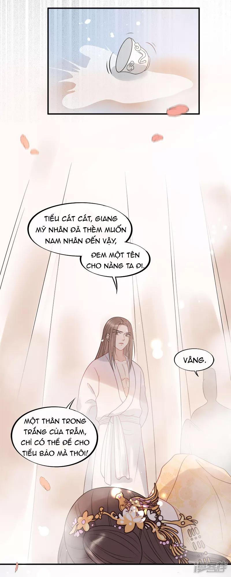 Tư Thế Chính Xác Cùng Bệ Hạ Yêu Đương - Chapter 16