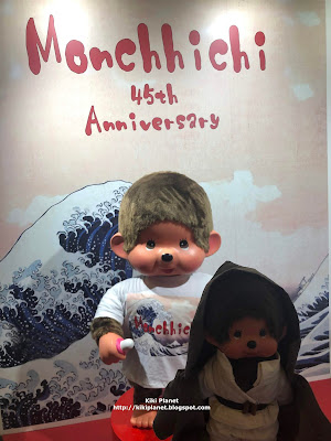 kiki monchhichi japan expo 2019 paris