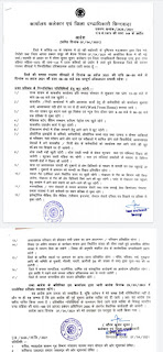 छिंदवाड़ा जिले में 7 दिन का लॉक डाउन, 8 अप्रैल रात 8 बजे से 16 अप्रैल तक