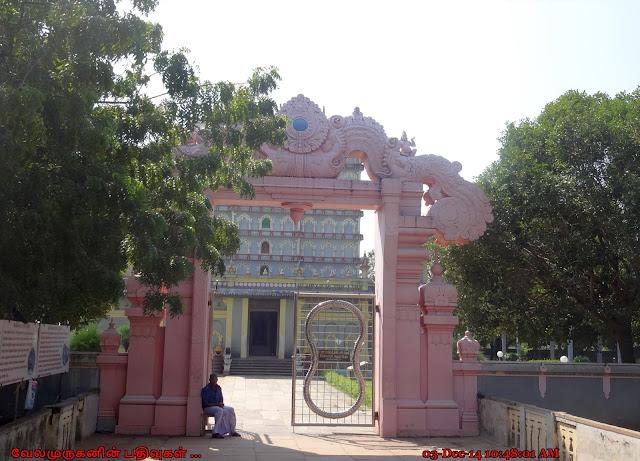 Silappathigaram Art Gallery Poompuhar