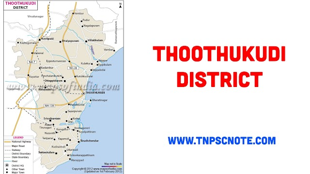 Thoothukudi District Information, Boundaries and History from Shankar IAS Academy