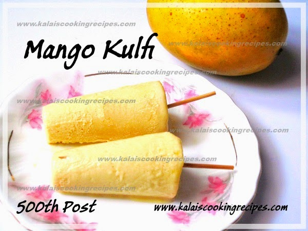 500 th POST - Delicious Mango \ Mambalam Kulfi | Indian Ice Cream