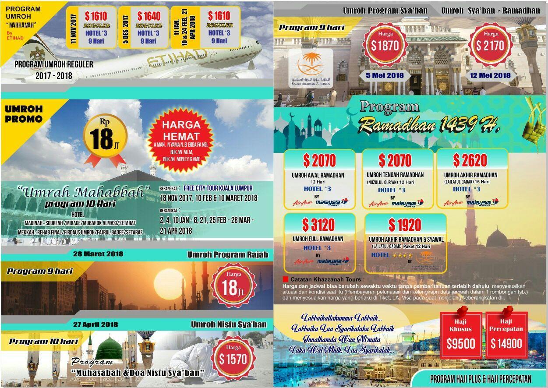 Pakwet-Umroh-Akhir-Ramadhan