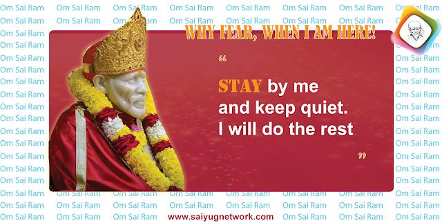 Baba Help Me - Anonymous Sai Devotee
