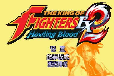 【GBA】KOF格鬥天王(拳皇)EX1新血+2咆哮之血合集+金手指!
