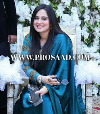 Ayesha Jahanzeb Biography