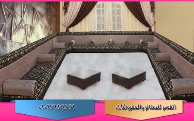 قعدة عربي مجلس عربي بني كاروه في بيج