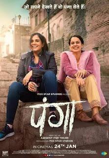 Panga Hindi Full Movie Download