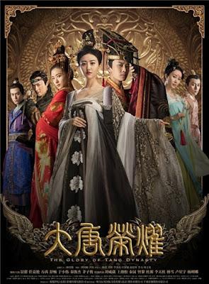 The Glory of Tang Dynasty ศึกชิงบัลลังก์ราชวงศ์ถัง