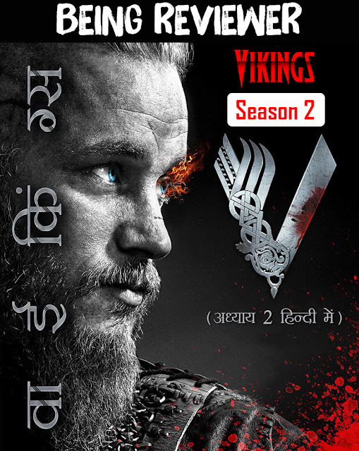 Vikings Season 2 Hindi EXTENDED Complete Dual Audio | Katmoviehd