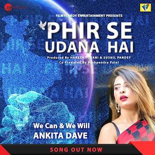 Ankita Dave music video