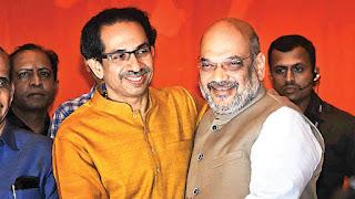 home minister and cm of maharashtra