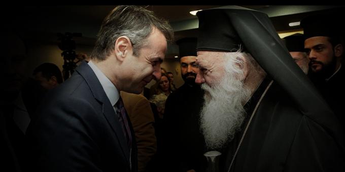 Η κυβέρνηση Μητσοτάκη δίνει 4.500.000 ευρώ στην Εκκλησία, συνεχίζοντας το θεάρεστο έργο της!