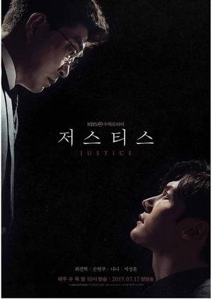 Justice Korean Drama release, Plot Synopsis, Watch Trailer