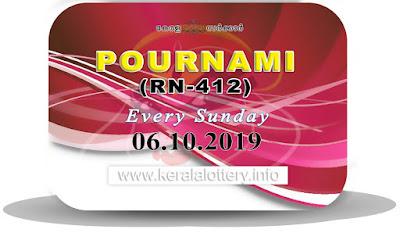 "Keralalottery.info, ""kerala lottery result 6 10 2019 pournami RN 412"" 6th October 2019 Result, kerala lottery, kl result, yesterday lottery results, lotteries results, keralalotteries, kerala lottery, keralalotteryresult, kerala lottery result, kerala lottery result live, kerala lottery today, kerala lottery result today, kerala lottery results today, today kerala lottery result,6 10 2019, 6.10.2019, kerala lottery result 6-10-2019, pournami lottery results, kerala lottery result today pournami, pournami lottery result, kerala lottery result pournami today, kerala lottery pournami today result, pournami kerala lottery result, pournami lottery RN 412 results 6-10-2019, pournami lottery RN 412, live pournami lottery RN-412, pournami lottery, 06/10/2019 kerala lottery today result pournami, pournami lottery RN-412 6/10/2019, today pournami lottery result, pournami lottery today result, pournami lottery results today, today kerala lottery result pournami, kerala lottery results today pournami, pournami lottery today, today lottery result pournami, pournami lottery result today, kerala lottery result live, kerala lottery bumper result, kerala lottery result yesterday, kerala lottery result today, kerala online lottery results, kerala lottery draw, kerala lottery results, kerala state lottery today, kerala lottare, kerala lottery result, lottery today, kerala lottery today draw result"