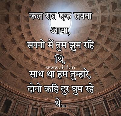 bf ke liye shayari in hindi -4