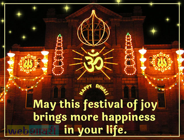 diwali sms wishes message