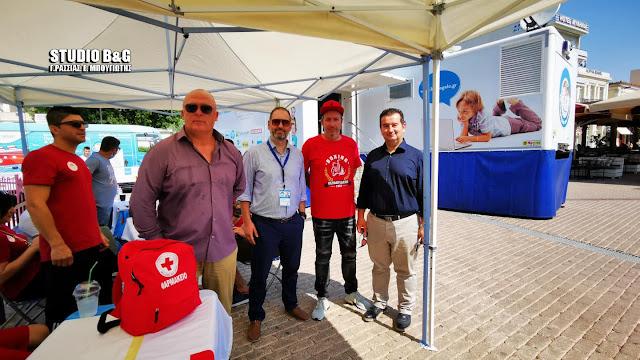 """Από το Άργος ξεκίνησε η διήμερη εθελοντική αιμοδοσία για το """"Χαμόγελο του Παιδιού"""""""