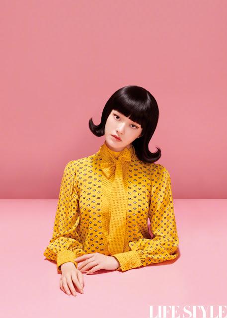 lin yun wig