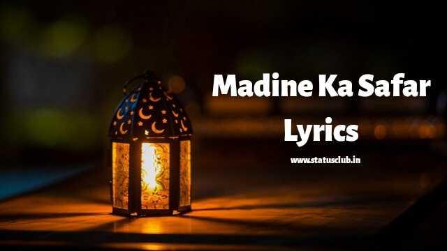 madine-ka-safar-lyrics
