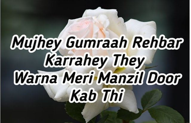 sad shayari urdu images